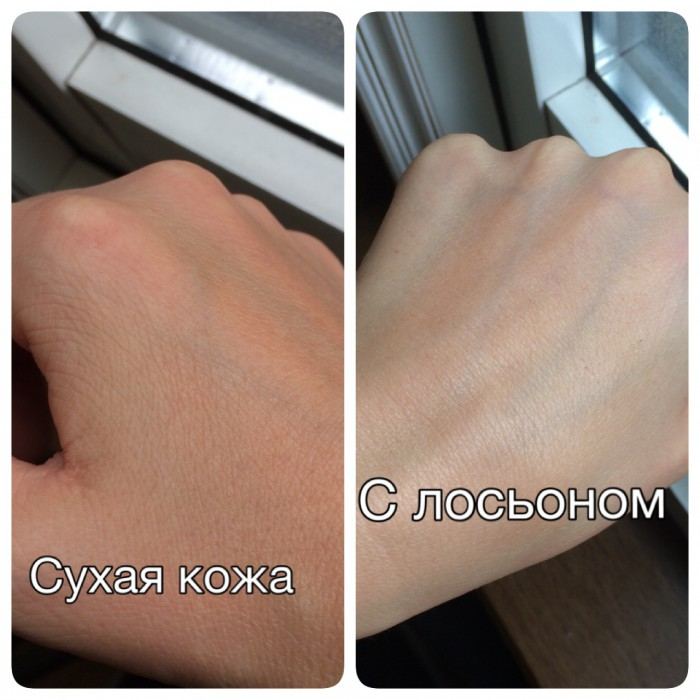 IMG_2888