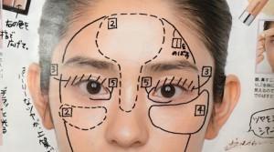 Стробинг по-японски: 3 схемы макияжа