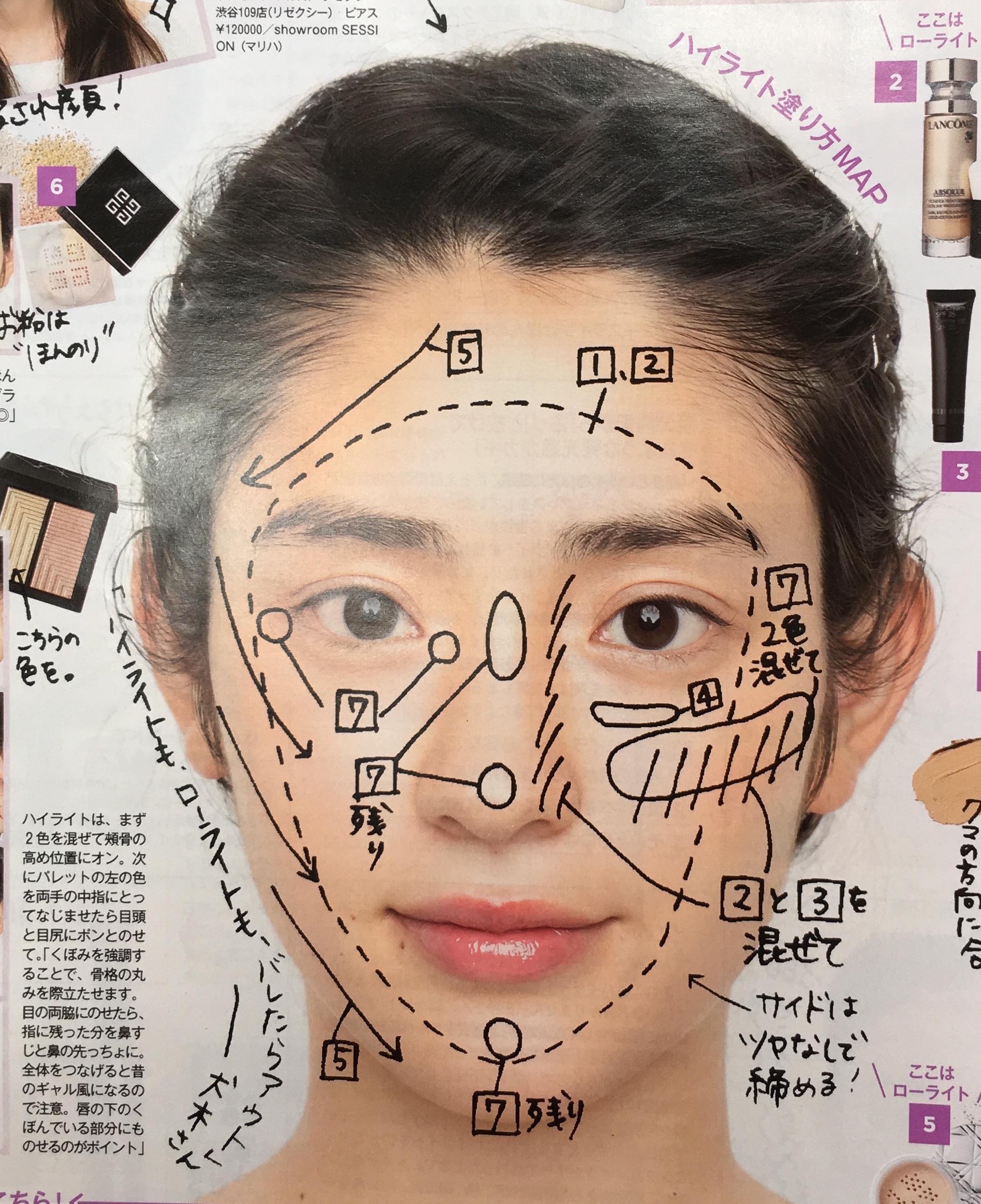 Японка в привате 21 фотография
