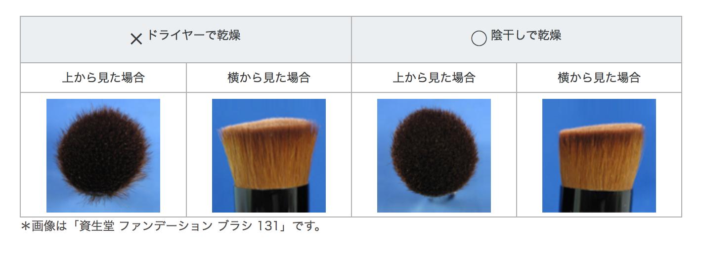 Снимок экрана 2015-09-24 в 14.39.26