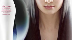 Shiseido Aqua Intensive – вернем воду волосам