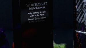 Whitelogist : логика белоснежки