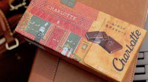 Что такое нама чоко