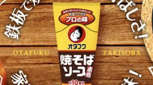 Понятная японская кухня: якисоба