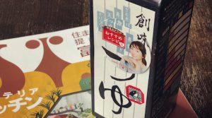 Цую – база японской кухни