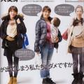 Как одеваются работающие мамы в Японии